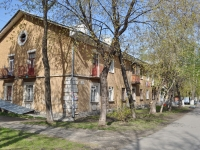 Yekaterinburg, Starykh Bolshevikov str, house 35. Apartment house