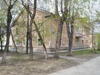 Yekaterinburg, Starykh Bolshevikov str, house 37А. Apartment house