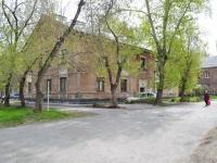 Екатеринбург, улица Старых Большевиков, дом 37А. многоквартирный дом