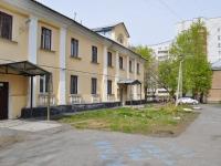叶卡捷琳堡市, Starykh Bolshevikov str, 房屋 37Б. 公寓楼