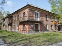neighbour house: str. Starykh Bolshevikov, house 37. Apartment house