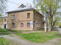 Yekaterinburg, Starykh Bolshevikov str, house 39. Apartment house