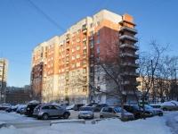 соседний дом: ул. Старых Большевиков, дом 56. многоквартирный дом
