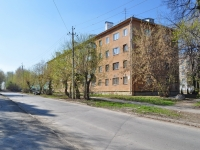 Yekaterinburg, Stachek str, house 5. Apartment house