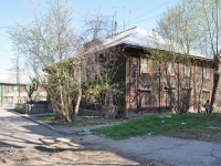 Yekaterinburg, Stachek str, house 7. Apartment house
