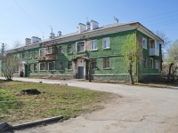 Yekaterinburg, Stachek str, house 12. Apartment house