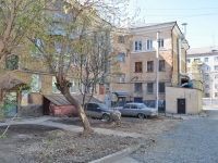Yekaterinburg, Stachek str, house 16. Apartment house
