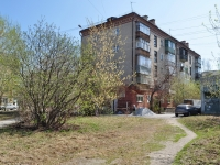 Yekaterinburg, Stachek str, house 17А. Apartment house