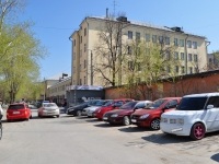 Yekaterinburg, Stachek str, house 17Б. office building