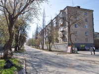 Yekaterinburg, Stachek str, house 17. Apartment house