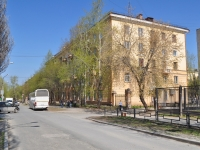 Yekaterinburg, Stachek str, house 22. Apartment house
