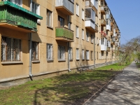 Yekaterinburg, Stachek str, house 25. Apartment house