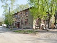 neighbour house: str. Stachek, house 30В. Apartment house