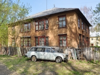 Yekaterinburg, Stachek str, house 32А. Apartment house