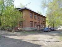 Yekaterinburg, Stachek str, house 32. Apartment house