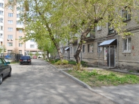 Yekaterinburg, Stachek str, house 33. Apartment house