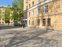 Yekaterinburg, Stachek str, house 34А. Apartment house