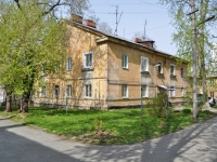 neighbour house: str. Stachek, house 36А. Apartment house