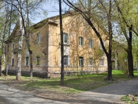 Yekaterinburg, Stachek str, house 36А. Apartment house