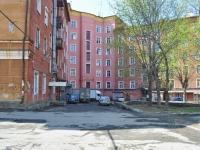 Yekaterinburg, Bauman st, house 1. Apartment house