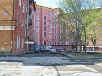 Екатеринбург, Баумана ул, дом 1