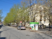 Yekaterinburg, Bauman st, house 2. Apartment house