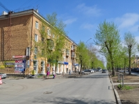 Yekaterinburg, Bauman st, house 3. Apartment house
