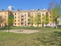 neighbour house: st. Bauman, house 4Б. Apartment house