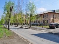叶卡捷琳堡市, 幼儿园 №120, Надежда, Bauman st, 房屋 4