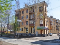 Yekaterinburg, Bauman st, house 6. Apartment house