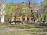 Yekaterinburg, Bauman st, house 7. Apartment house