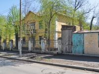 Yekaterinburg, Bauman st, house 8. Apartment house