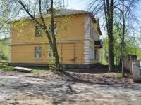 Екатеринбург, улица Баумана, дом 10. многоквартирный дом