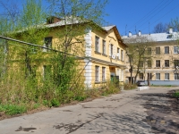 Yekaterinburg, Bauman st, house 10. Apartment house