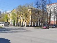 叶卡捷琳堡市, Bauman st, 房屋 11. 物业管理处
