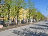 Екатеринбург, Баумана ул, дом 11