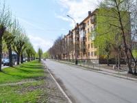 Екатеринбург, Баумана ул, дом 13