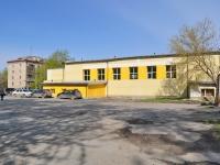叶卡捷琳堡市, 体育学校 ДЮСШ №19, Bauman st, 房屋 15А
