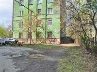 Yekaterinburg, Bauman st, house 15. Apartment house