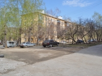 Yekaterinburg, Bauman st, house 16. Apartment house
