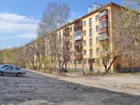 Екатеринбург, Баумана ул, дом 16