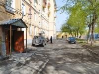 叶卡捷琳堡市, Bauman st, 房屋 17А. 公寓楼