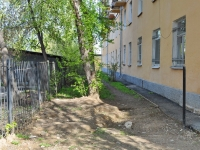 Yekaterinburg, Bauman st, house 17А. Apartment house