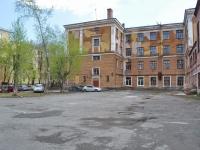 Екатеринбург, гимназия №99, улица Баумана, дом 17