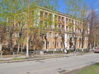 neighbour house: st. Bauman, house 17. gymnasium №99
