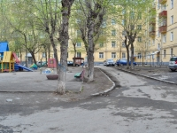 Екатеринбург, Баумана ул, дом 19