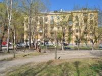 Екатеринбург, Баумана ул, дом 20