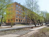Екатеринбург, Баумана ул, дом 21