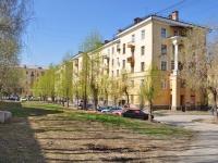 Екатеринбург, Баумана ул, дом 22
