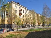 Екатеринбург, Баумана ул, дом 24